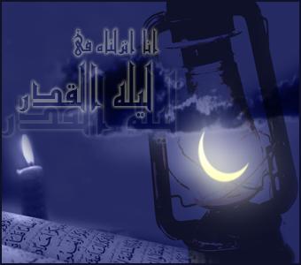 فاطمهٔ زهرا (علیهاسلام) سرّ لیلة القدر