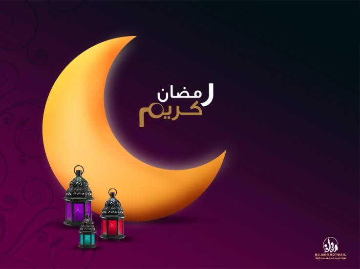 کتاب راهنمای تغذیهٔ صحیح در ماه مبارک رمضان