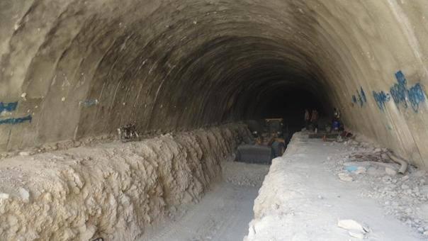 کتاب تونل سازی