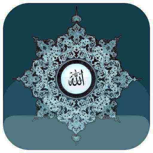 قرآن صوتی باران رحمت (اندروید)